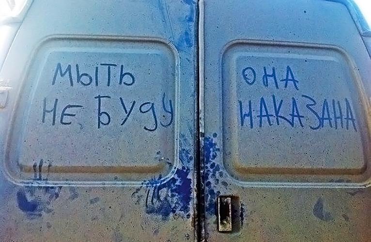funny_car_(15)