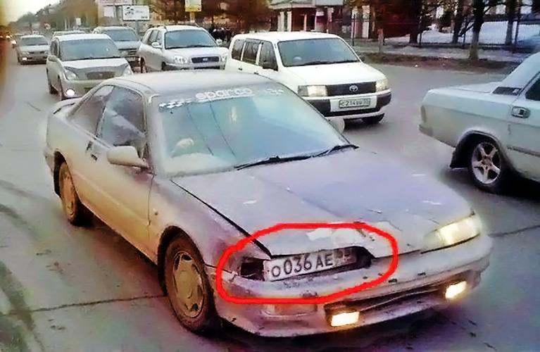 funny_car_(2)