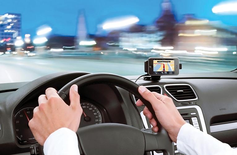 car_gps_navigator