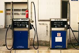Немного о бензине