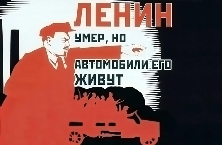 Lenin-and-car