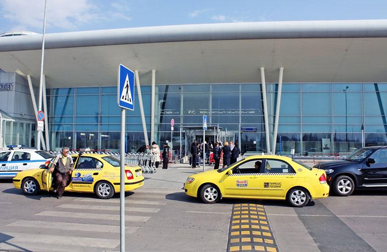 transfer-v-aeroport