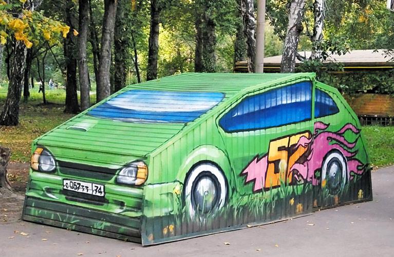 garazh-rakushka