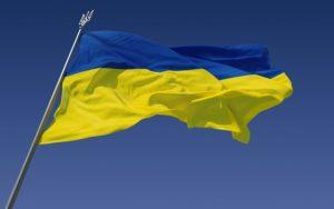 Автомобильные коды регионов Украины