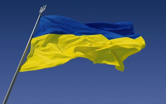 kody-ukrainy
